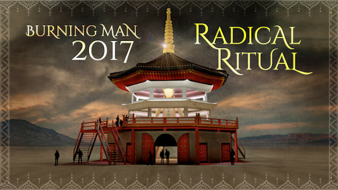 Burning Man organizers announce theme for 2017 festivalBurning Man 2017 Theme Radical Ritual