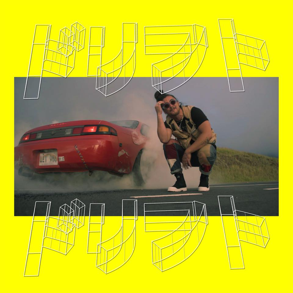 Towkio shares official music video for Lido-assisted 'Drift' [Watch]