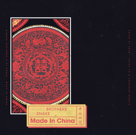 DJ Snake links up with Higher Brothers for new single, 'Made in China'Screen Shot 2018 04 13 At 6.26.09 AM