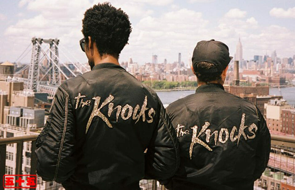 The Knocks convene with Gallant for danceable new record, 'Exit Sign'Event Image 9872410 717940e2 4e2b 437d B5b9 Eb4d92a02708 E1568558475242